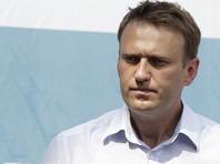 Навальный призвал всех россиян выйти на митинги в поддержку коррупционного расследования против Медведева