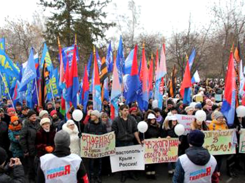 """Митинг-концерт """"Мы вместе!"""", Томск, март 2016 года"""