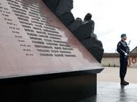 В Пскове почтили память десантников, погибших в Аргунском ущелье Чечни в 2000 году (ВИДЕО)