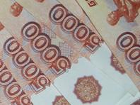 Двое кыштымских детей увлеклись рисованием на купюрах, а потом выкинули 60 тысяч рублей