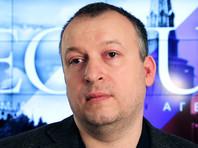 Суд Москвы не стал арестовывать задержанного по запросу Минска шеф-редактора Regnum