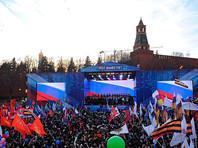 Кремль отказался проводить митинг-концерт в честь присоединения Крыма в центре Москвы
