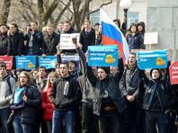 В городах с низкой явкой на выборы в Госдуму протестовали 26 марта активнее