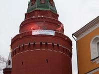 В ФСО опровергли проникновение феминисток на территорию Кремля 8 марта