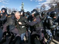 """""""ОВД-Инфо"""": во время митинга против коррупции в Москве задержано 1030 человек"""