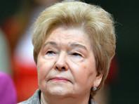 Президент наградил Наину Ельцину в день ее 85-летия орденом Святой великомученицы Екатерины