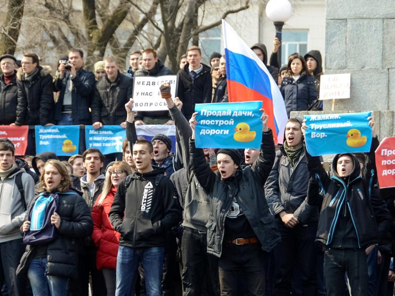 Владивосток, 26 марта 2017 года