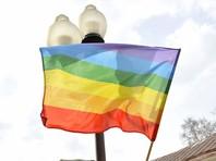 Суд оставил в силе запрет администрации Хабаровска на проведение в городе гей-парада