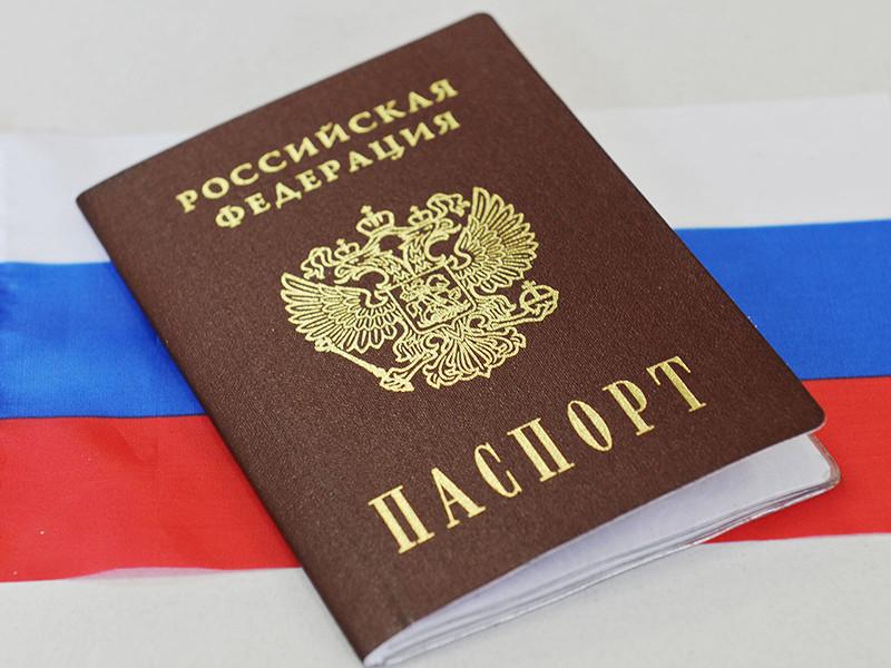 """В России может быть введен новый принцип получения гражданства, основанный на """"праве почвы"""""""