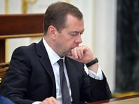 Фигурант расследования ФБК заявил, что фонд, получивший поместье от Усманова, не связан с Медведевым