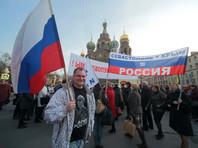 Россияне стали гордиться присоединением Крыма больше, чем освоением космоса