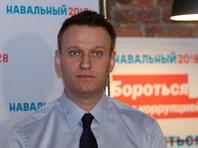 Навальный объявил, что теперь с точки зрения любого закона может баллотироваться в президенты