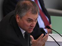 В Госдуме предложили обязать правительство просчитывать последствия законопроектов для экономики