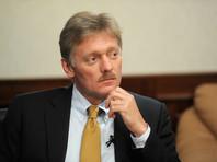 """Песков назвал """"демаршами"""" обвинения Кишинева в адрес Москвы по делу об отмывании 22 млрд долларов"""