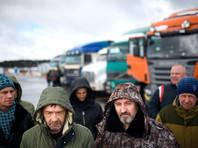 """Дальнобойщики второй день протестуют против системы """"Платон"""""""