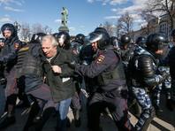 Столичная полиция профессионально справилась с обеспечением безопасности во время проведения протестной акции в центре Москвы