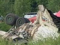 Обвиняемых по делу о крушении Ту-134 в 2011 году под Петрозаводском амнистировали