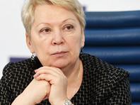 Нарушения обнаружились в результате проверки, которую попросила провести глава ведомства Ольга Васильева