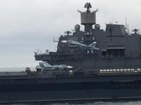 """Катастрофа двух палубных истребителей на авианосце """"Адмирал Кузнецов"""" не связана с самими самолетами"""