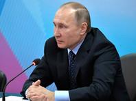 Владимир Путин, 1 марта 2017 года