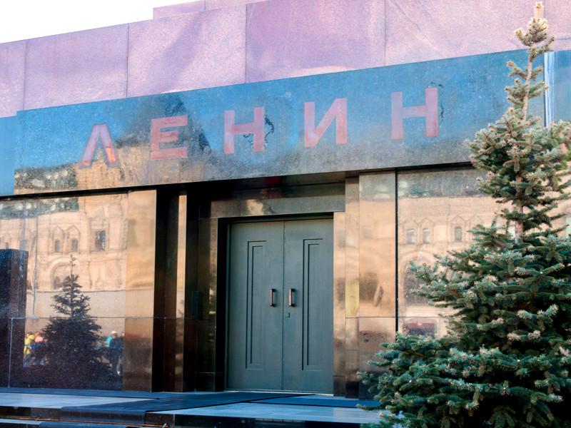 В Госдуме предложили демонтировать Мавзолей Ленина и похоронить вождя