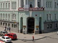 "Во Владивостоке в офисе банка ""Приморье"" силовики изъяли документы"