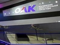 Сын Рогозина стал вице-президентом Объединенной авиастроительной корпорации
