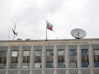 МВД отказалось проверять британские банки, заподозренные в отмывании денег из РФ