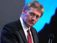 """Песков рассказал о """"позитивных моментах"""" фильма CNN о Путине, хотя передачу еще не видел"""