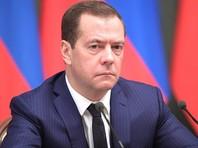 """Медведев подписал  постановление   о создании в   Приморье  ТОР  """"Нефтехимический"""""""