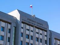 """Счетная палата обвинила Минтруд в манипуляциях с подменой понятий для выполнения """"майских указов"""" Путина"""