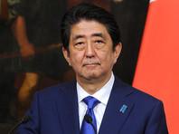 Названа дата визита премьер-министра Японии в Россию