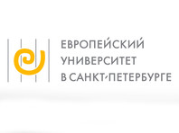 Арбитражный суд Петербурга аннулировал лицензию Европейского университета