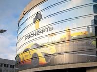 """""""Новая газета"""" сообщила об увольнении генерала ФСБ, организовавшего арест Улюкаева"""