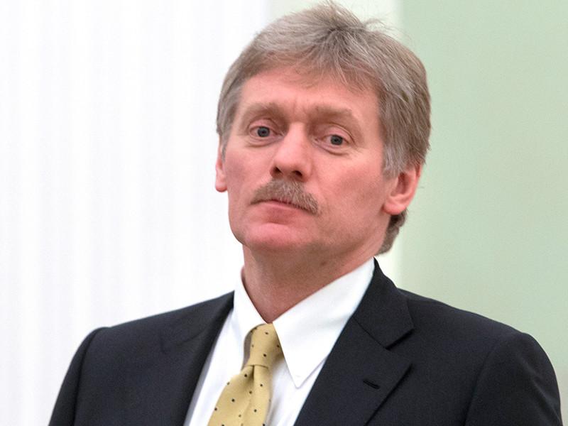 Песков назвал дату возможной встречи Путина и Трампа
