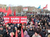 В Самаре и Тольятти прошли митинги против отмены пособий и льгот