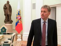 В Кремле открестились от получения письма Януковича с просьбой ввести войска на Украину