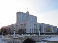 В правительстве России выступили против выплат зарплат голодавшим шахтерам из резервного фонда