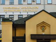 Генпрокуратура выявила хищения на сумму около 127 млн рублей из-за бывших чиновников Минобрнауки