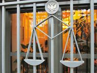 Верховный суд смягчил наказание бывшему подполковнику ГУЭБиПК МВД Голубцову