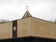 В Москве пройдет вечер памяти первой русской Праведницы народов мира