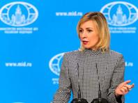"""МИД прокомментировал новые санкции США: они """"подрывают перспективы взаимодействия"""""""
