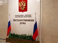 """Комитет Госдумы не заинтересовался расследованием Навального о """"тайной империи"""" Медведева"""