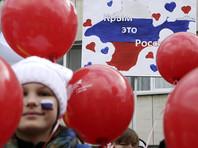 На востоке России прошли акции в годовщину присоединения Крыма к РФ