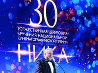 """НТВ вырезал речи режиссеров в поддержку протестующих и политзаключенных из телеверсии премии """"Ника"""""""