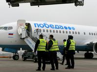 """Полиция сняла волейболиста с рейса авиакомпании """"Победа"""" из-за длинных ног"""