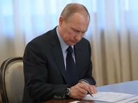 Путин увеличил штатную численность Вооруженных сил РФ