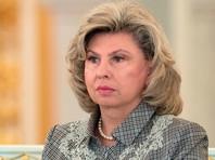 Омбудсмен подтвердил, что ульяновские заключенные вскрывали себе вены