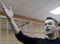 """В петербургском вузе студентам прочитали лекцию про агента """"вашингтонского обкома"""" Навального"""