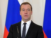 ФБК на расследовании о Медведеве собрал более 1 млн рублей за сутки